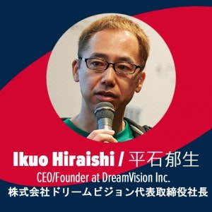 Ikuo Hiraishi - feature