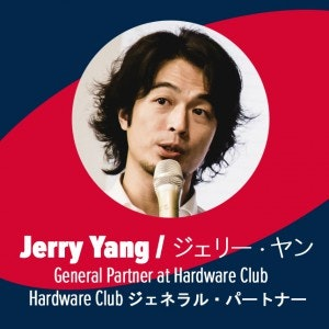 Jerry Yang - feature