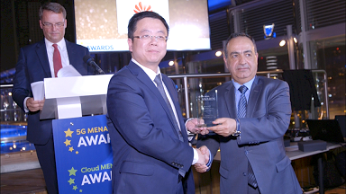Huawei award winner presentation