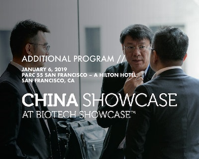 China Showcase 2019