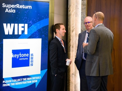 Sponsors - SuperReturn Asia