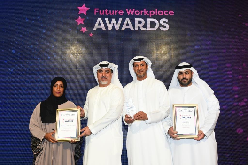 Future Workplace Awards 2019